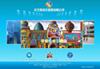 亚博yaboapp企业亚博国际app官方下载制作