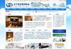 亚博yaboapp行业亚博国际app官方下载制作