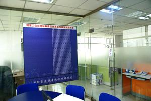 工信部亚博国际app官方下载备案中心
