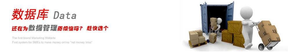 亚博国际app官方下载BANNER