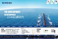 www.siwo.com.cn