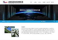 www.hongzhipower.com