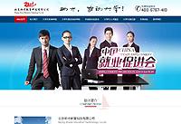 www.zcdaxue.cn