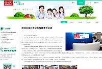 www.yun-han.com